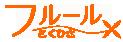 Logo-fururu-w