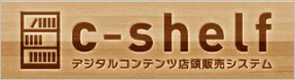 c-shelf